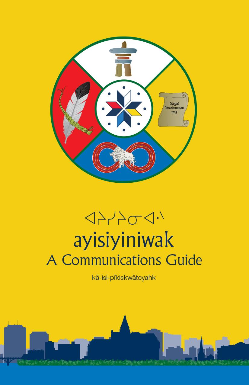 ayisiyiniwak_cover_2019